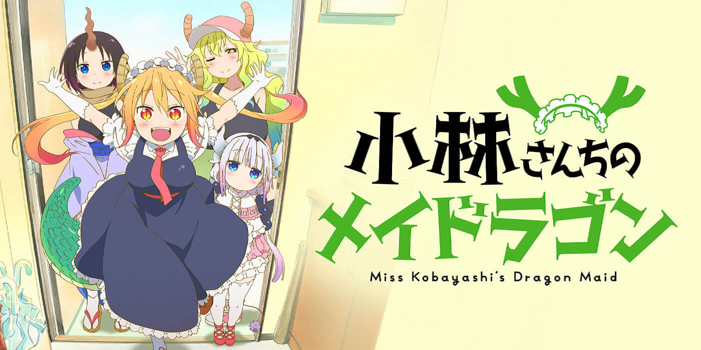Best Anime of Winter 2017 - Miss Kobayashi's Maid Dragon