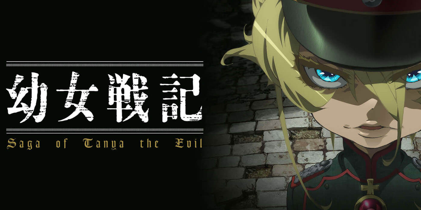 Best Anime of Winter 2017 - Saga of Tanya the Evil