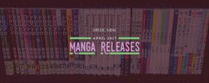 April 2017 Manga Releases