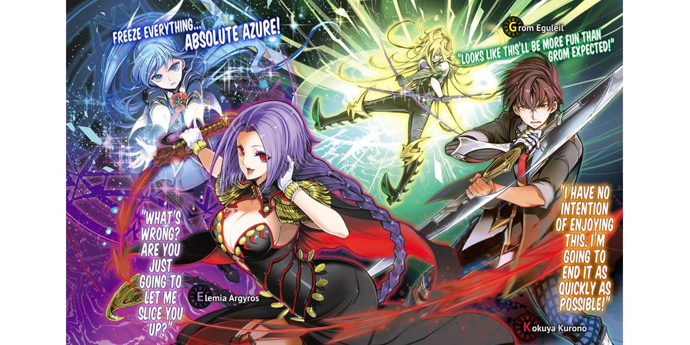 Brave Chronicle Characters