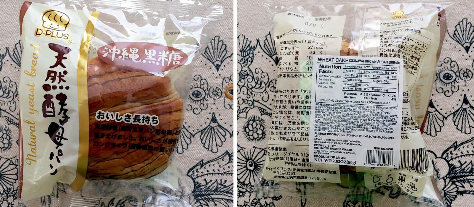 D-Plus Okinawa Brown Sugar Bread