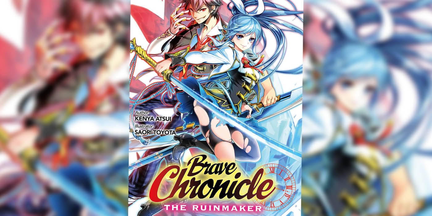 Brave Chronicle Cover