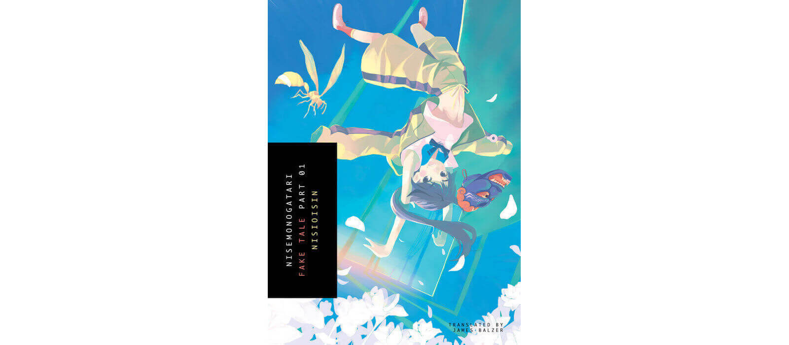 June 2017 Manga Releases - Nisemonogatari Volume 1