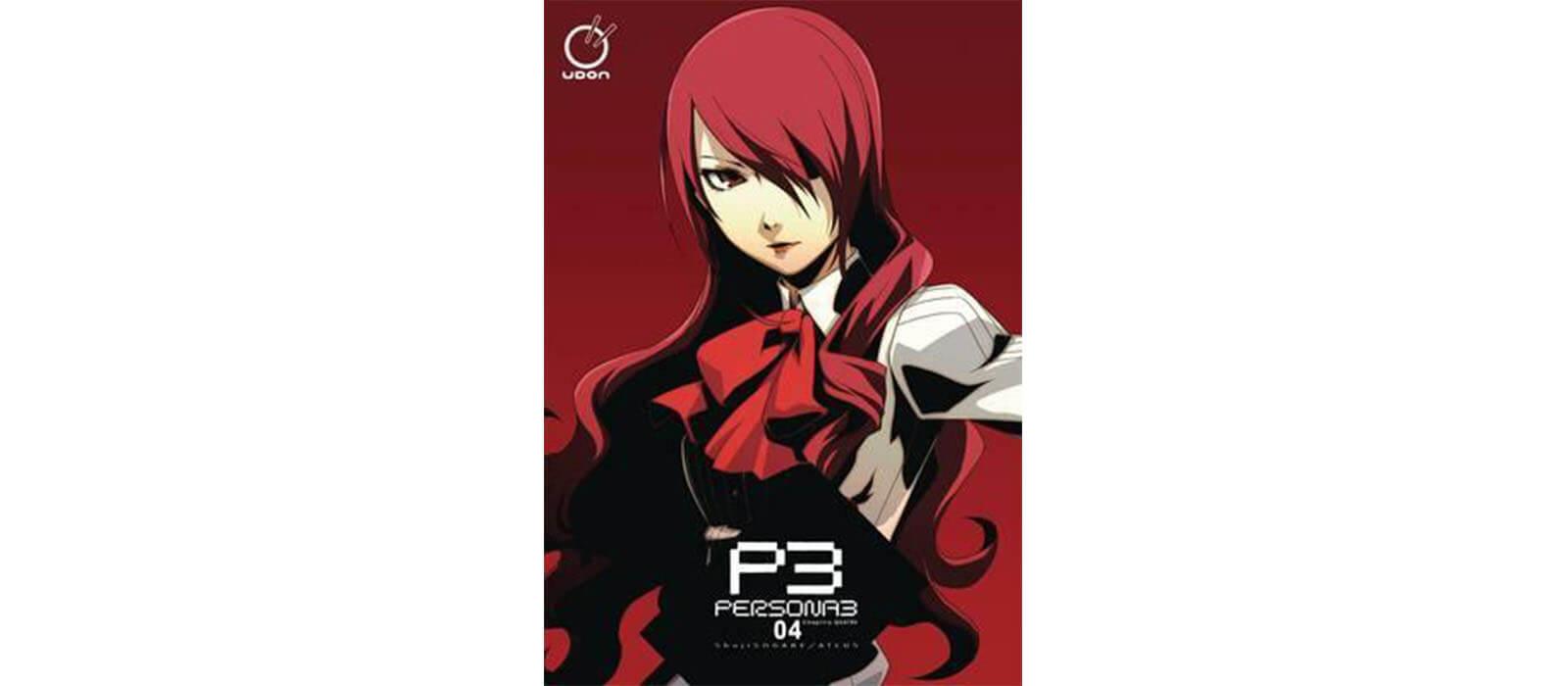 June 2017 Manga Releases - Persona 3 Volume 4