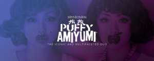 Puffy AmiYumi: The Iconic and Multifaceted Duo