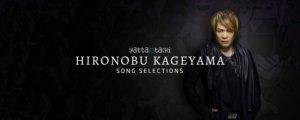 Hironobu Kageyama Song Selections