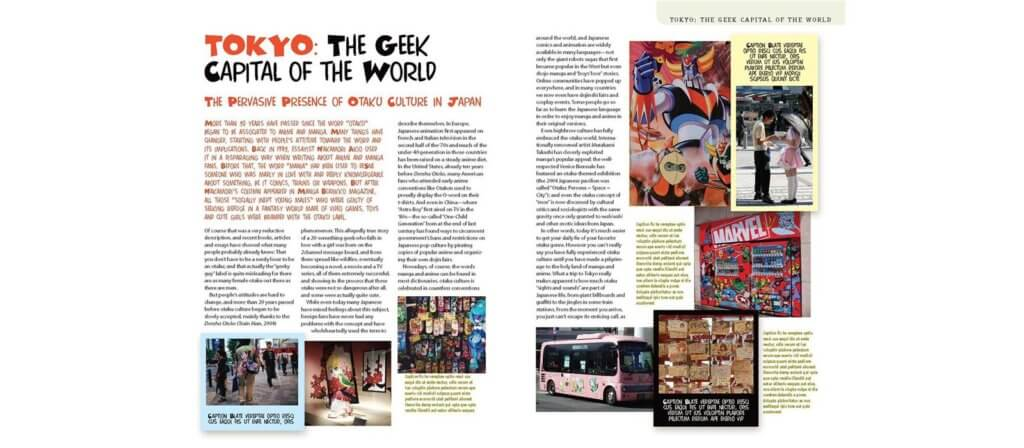 Page from Tokyo Geek's Guide by Gianni Simone