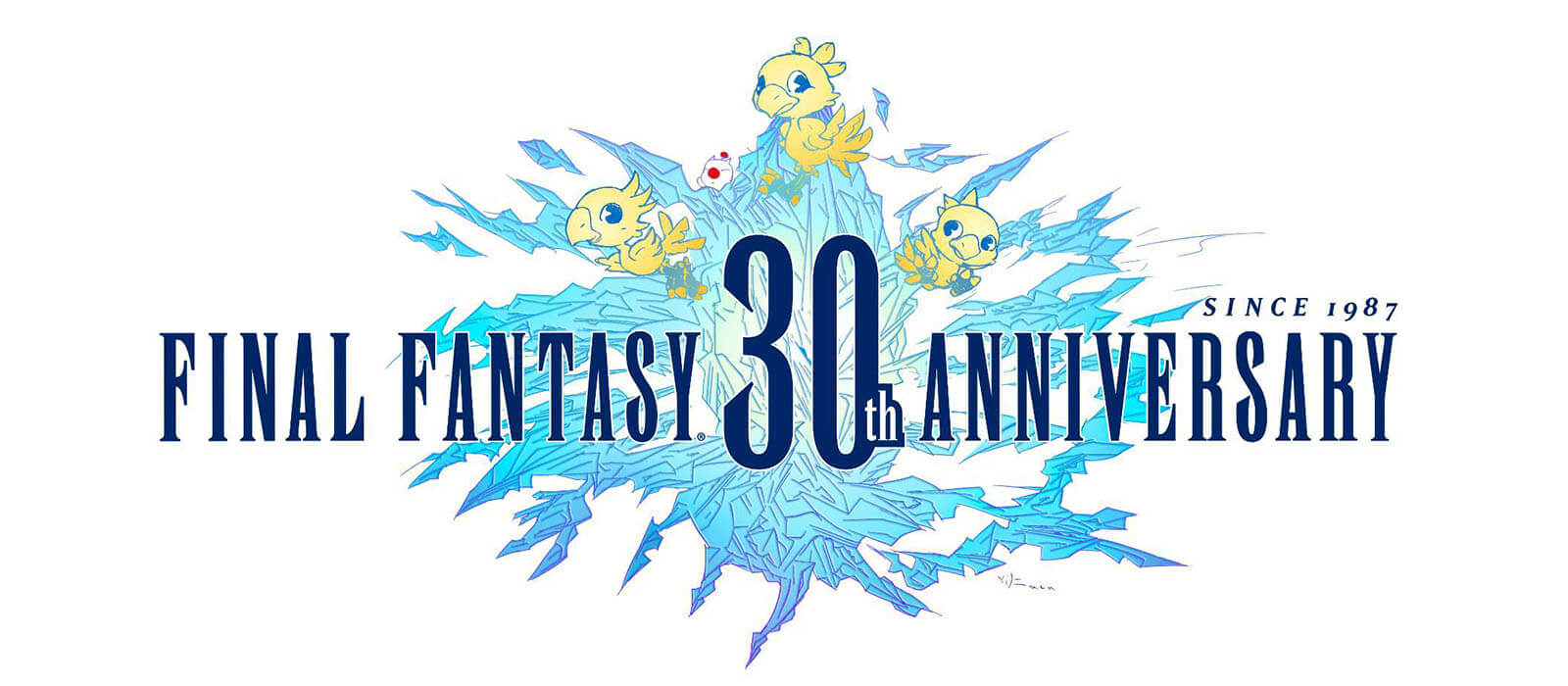 Final Fantasy 30th Anniversary Concert
