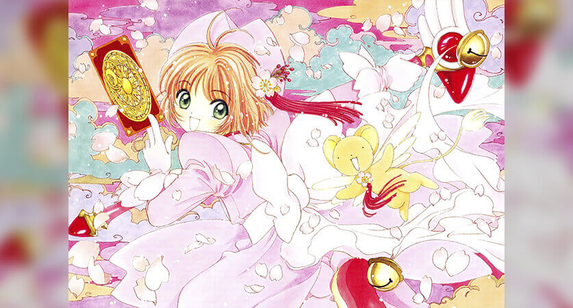 Clamp's Cardcaptor Sakura