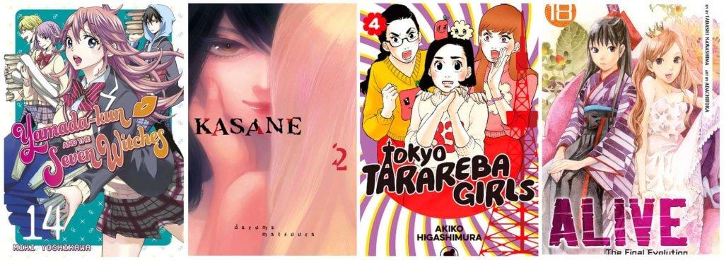 July 2017 Manga Release Kodansha
