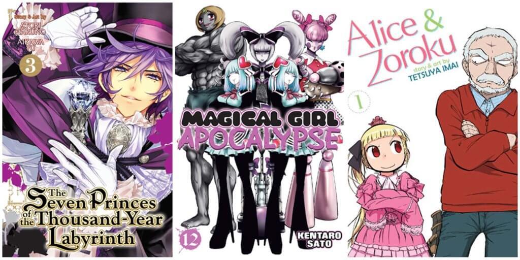 July 2017 Manga Release Seven Seas Entertainment