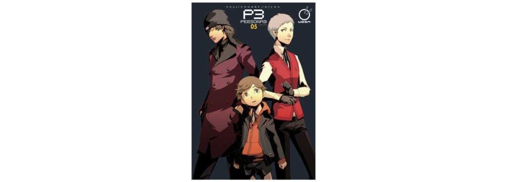 July 2017 Manga Release Udon Entertainment