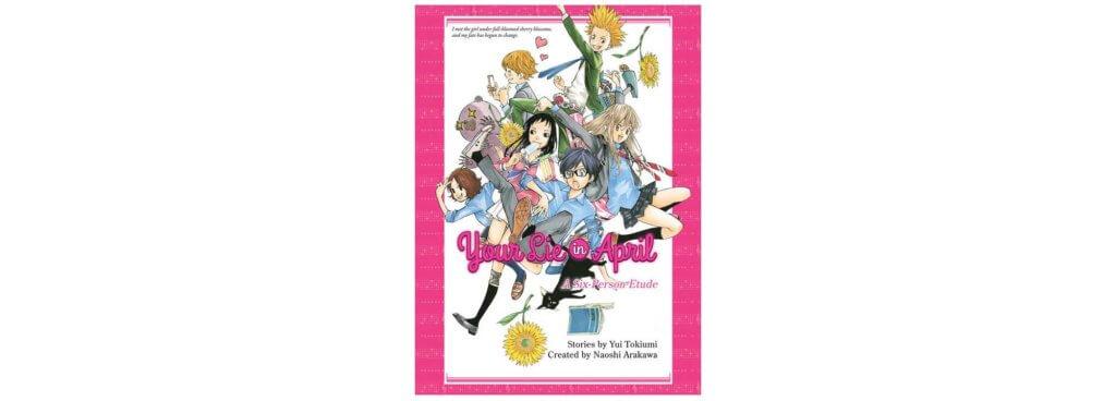 July 2017 Manga Release Vertical