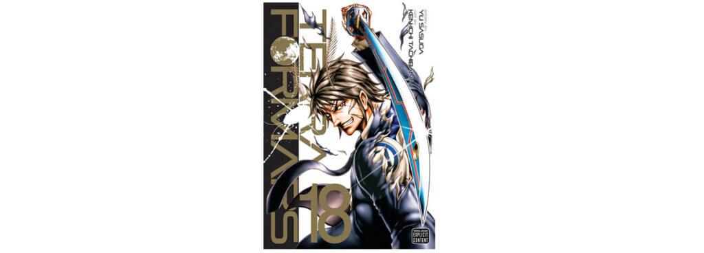 July 2017 Manga Release Viz Media