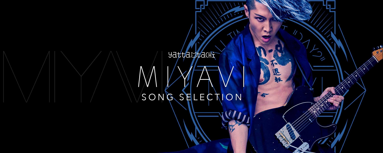 miyavi shindemo boogie woogie mp3