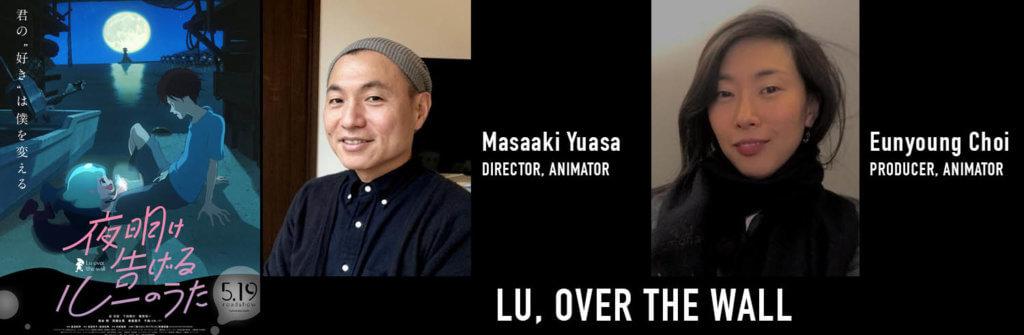 Lu, Over The Wall Studio Staff