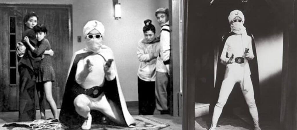 1958 Moonlight Mask