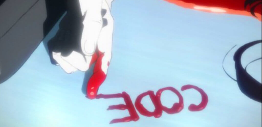 Code written in blood from the anime adaptation