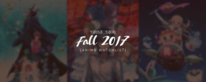 Yatta-Tachi's Fall 2017 Anime Watchlist