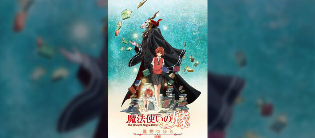 Yatta-Tachi's Fall 2017 Anime Watchlist - The Ancient Magus' Bride