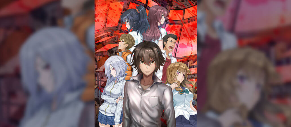 Yatta-Tachi's Fall 2017 Anime Watchlist - King's Game The Animation