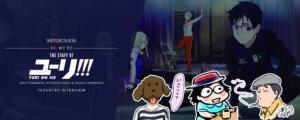Hi, We're The Staff of Yuri!!! On ICE [Yamamoto, Kubo, Hiramatsu] (Industry Interview)