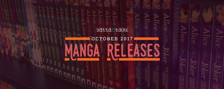 October 2017 Manga Releases