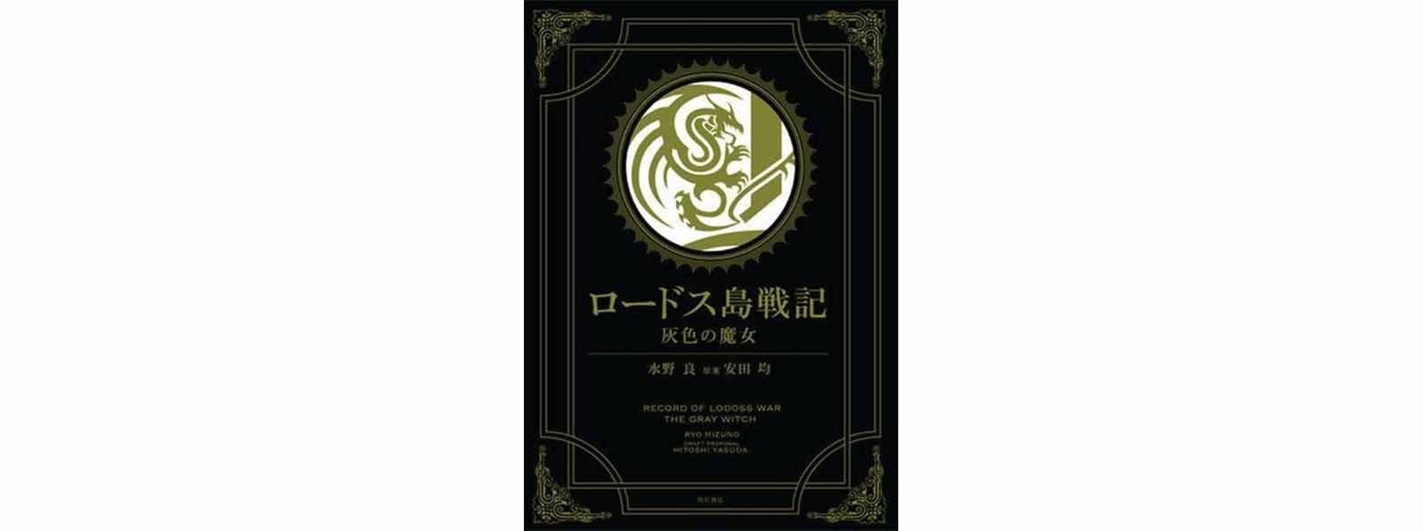 November 2017 Manga Release