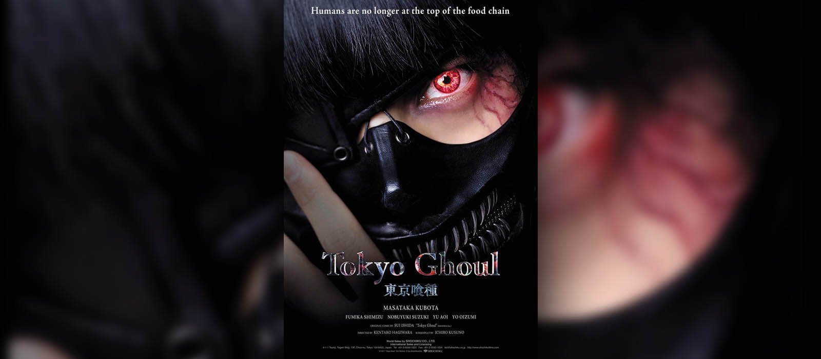 Tokyo Ghoul Live Action Poster
