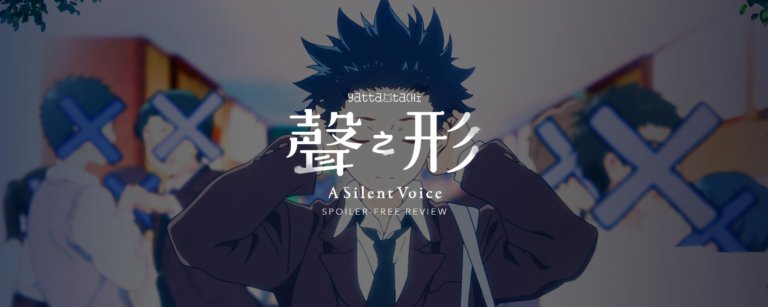 """A Silent Voice"": The Movie Review"