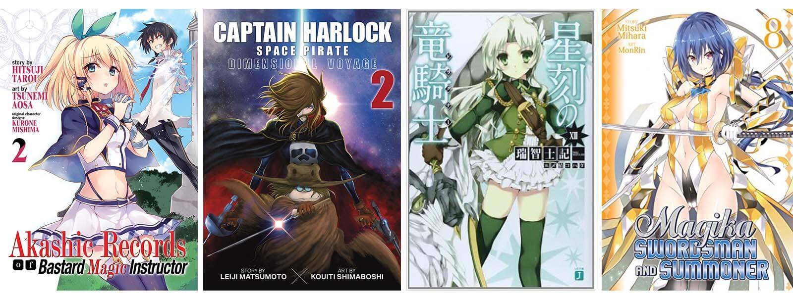 December 2017 Manga Release