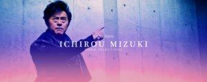 Ichirou Mizuki Song Selections
