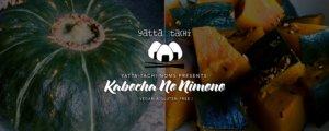Kabocha No Nimono Recipe [vegan & gluten-free]