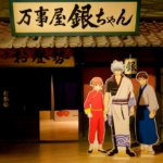 Gintama Live-action movie display