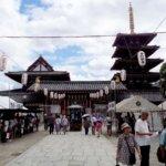 Shitenno-ji Entrance