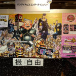 Yatta-Talki Podcast Ep4 - JoJo's Bizarre Adventure Exhibition In Sendai