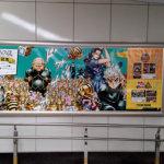 Yatta-Talki Podcast Ep4 - JoJo's Bizarre Adventure Exhibition In Sendai