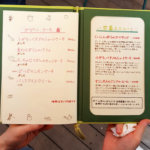 Yatta-Talki Podcast Ep4 - Studio Ghibli Museum