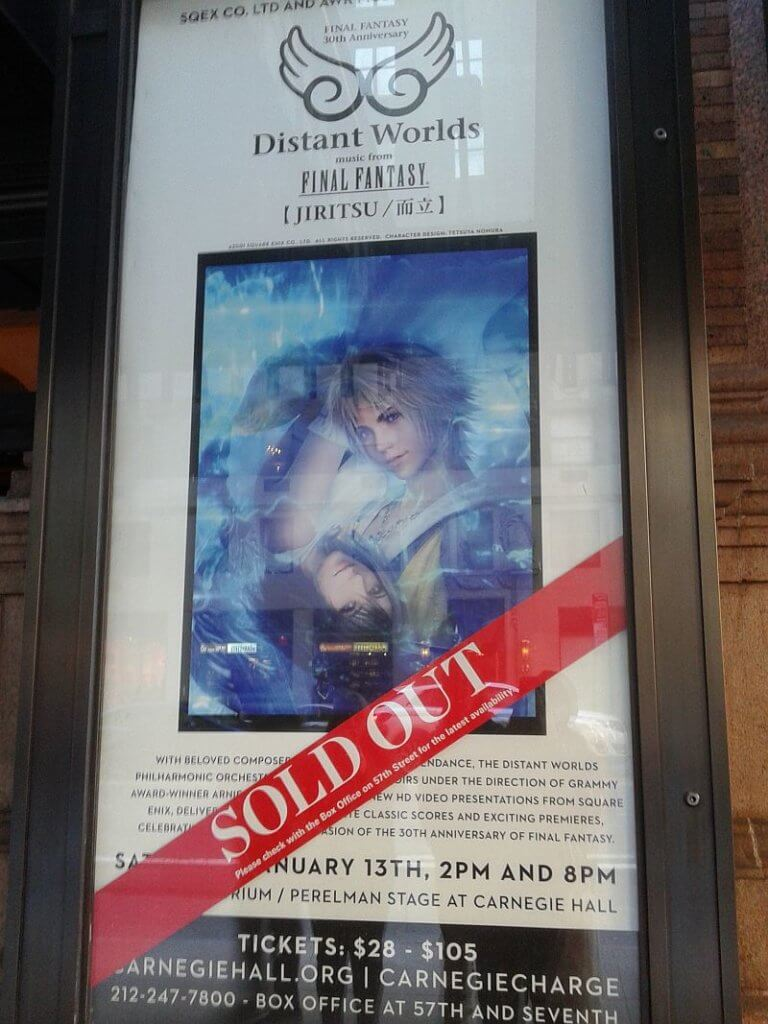 Promo for Distant Worlds concert at Carnegie Hall, Jan 2018