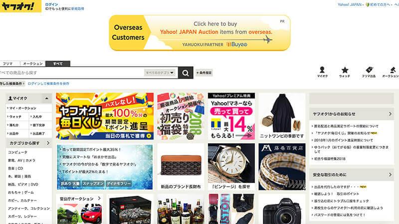 Yahoo! Auction Japan