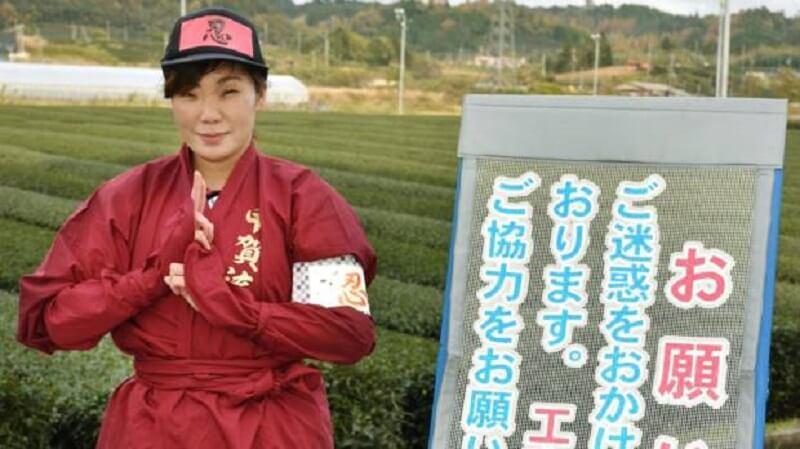 Maya Miyoshi (Image viaKyodo)