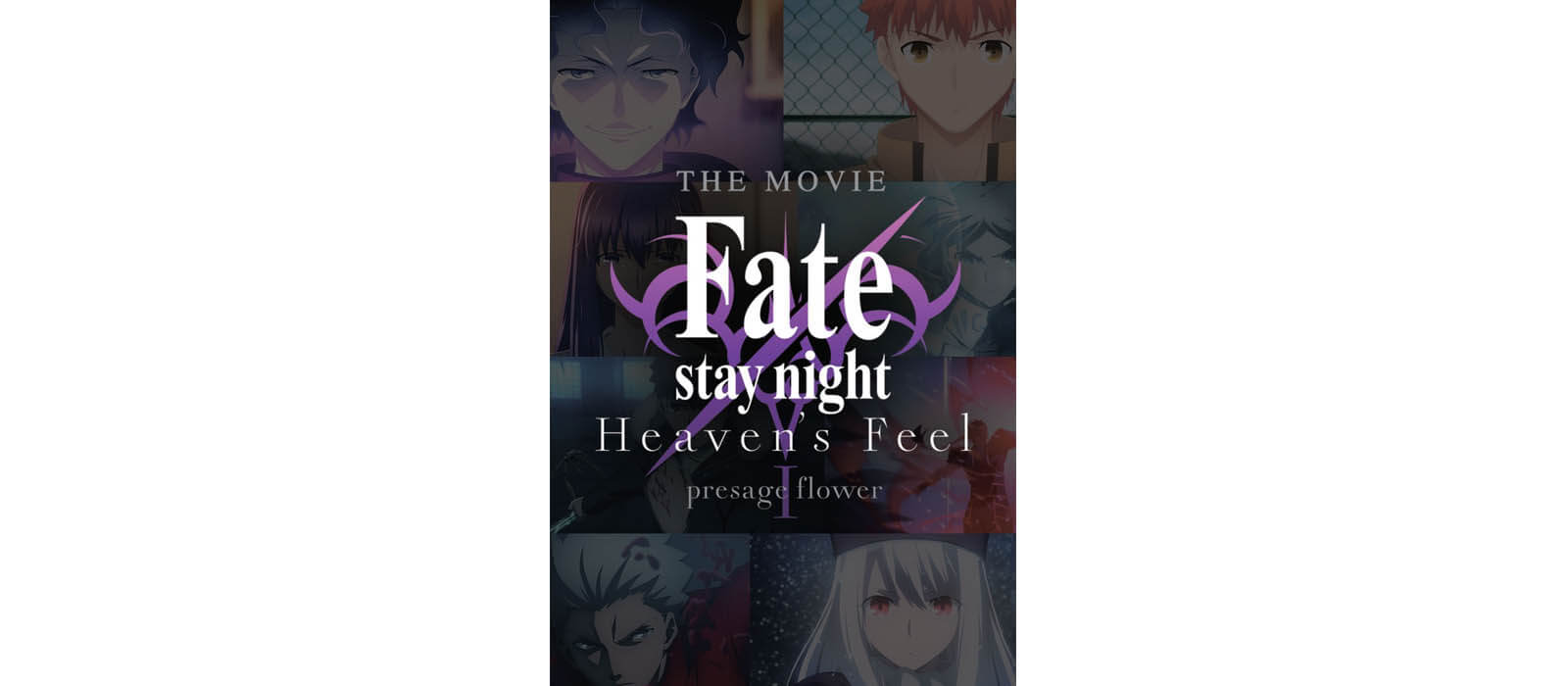 Fate/stay night THE MOVIE Poster