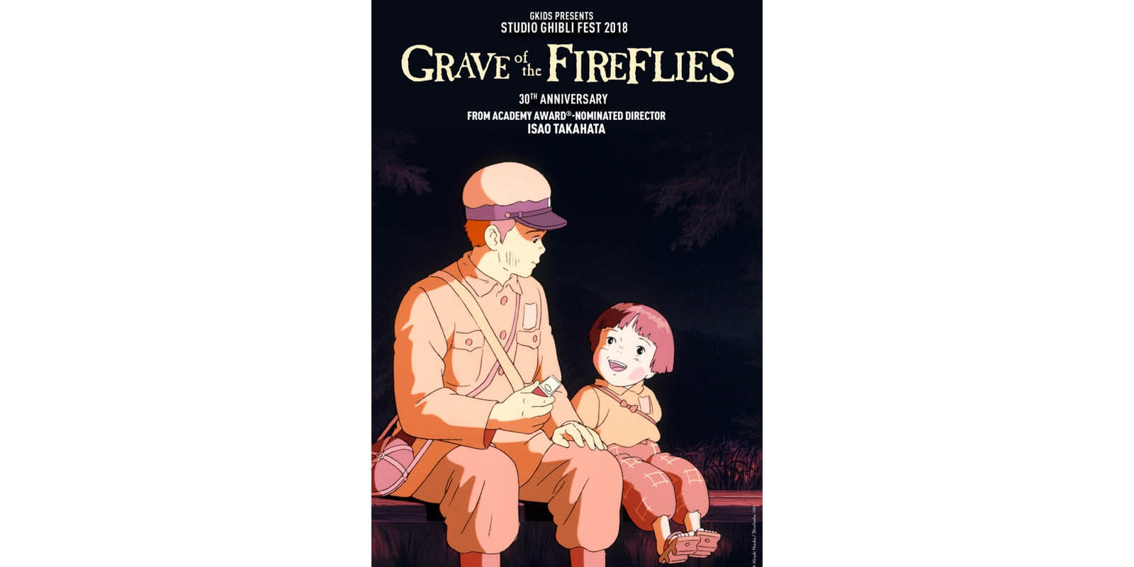 Grave of the Fireflies (Studio Ghibli Fest 2018)