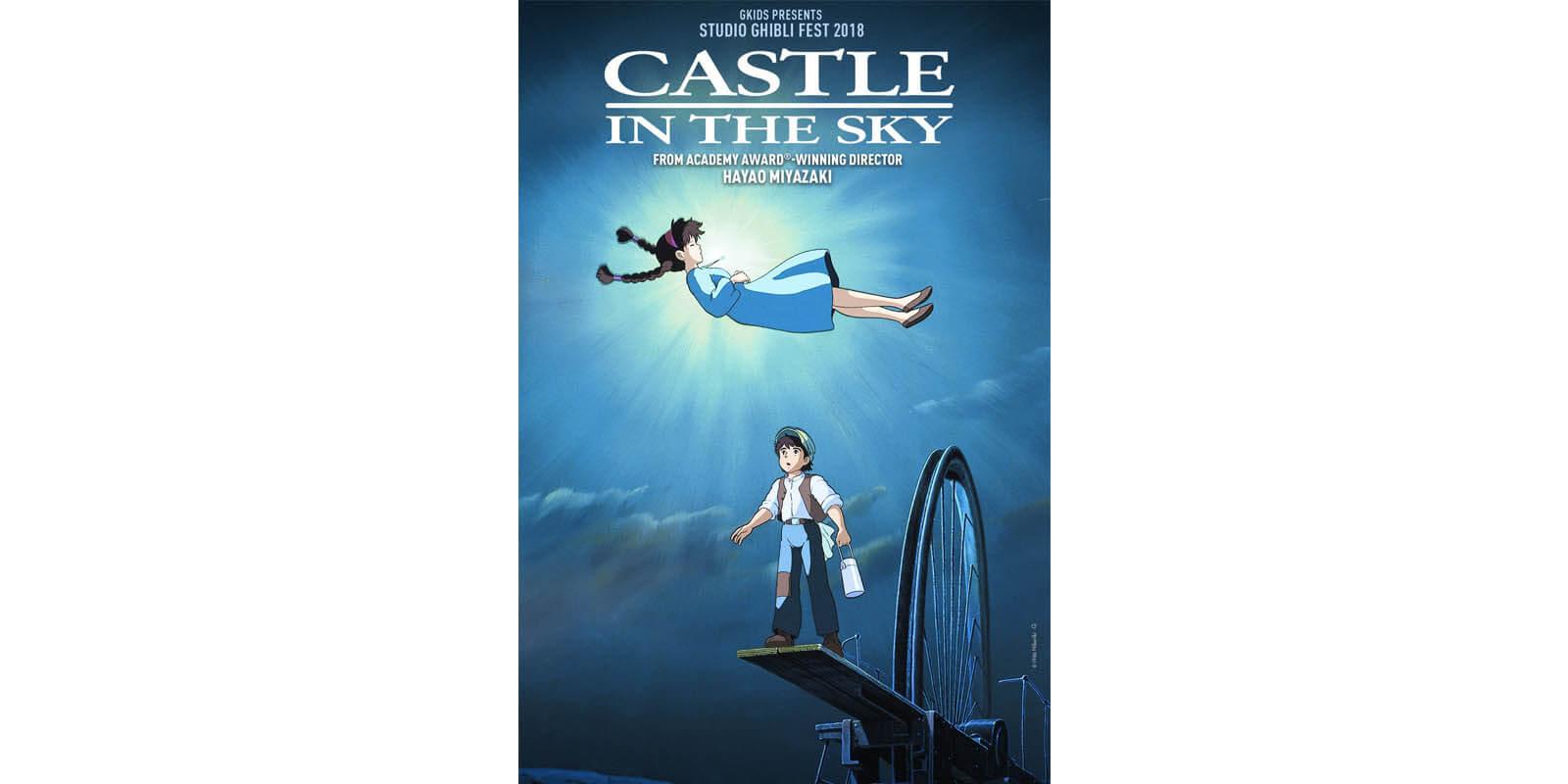 Castle in the Sky (Studio Ghibli Fest 2018)