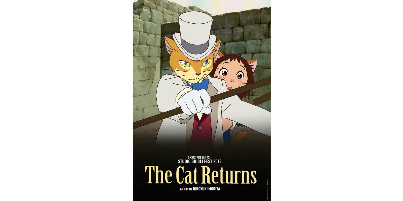 The Cat Returns (Studio Ghibli Fest 2018)