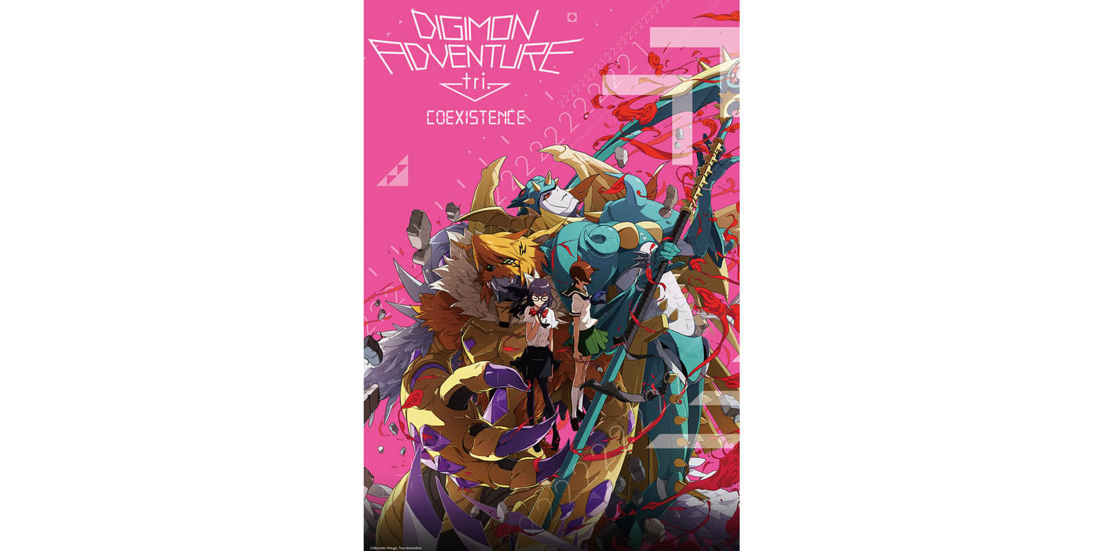 Digimon Adventures tri: Coexistence