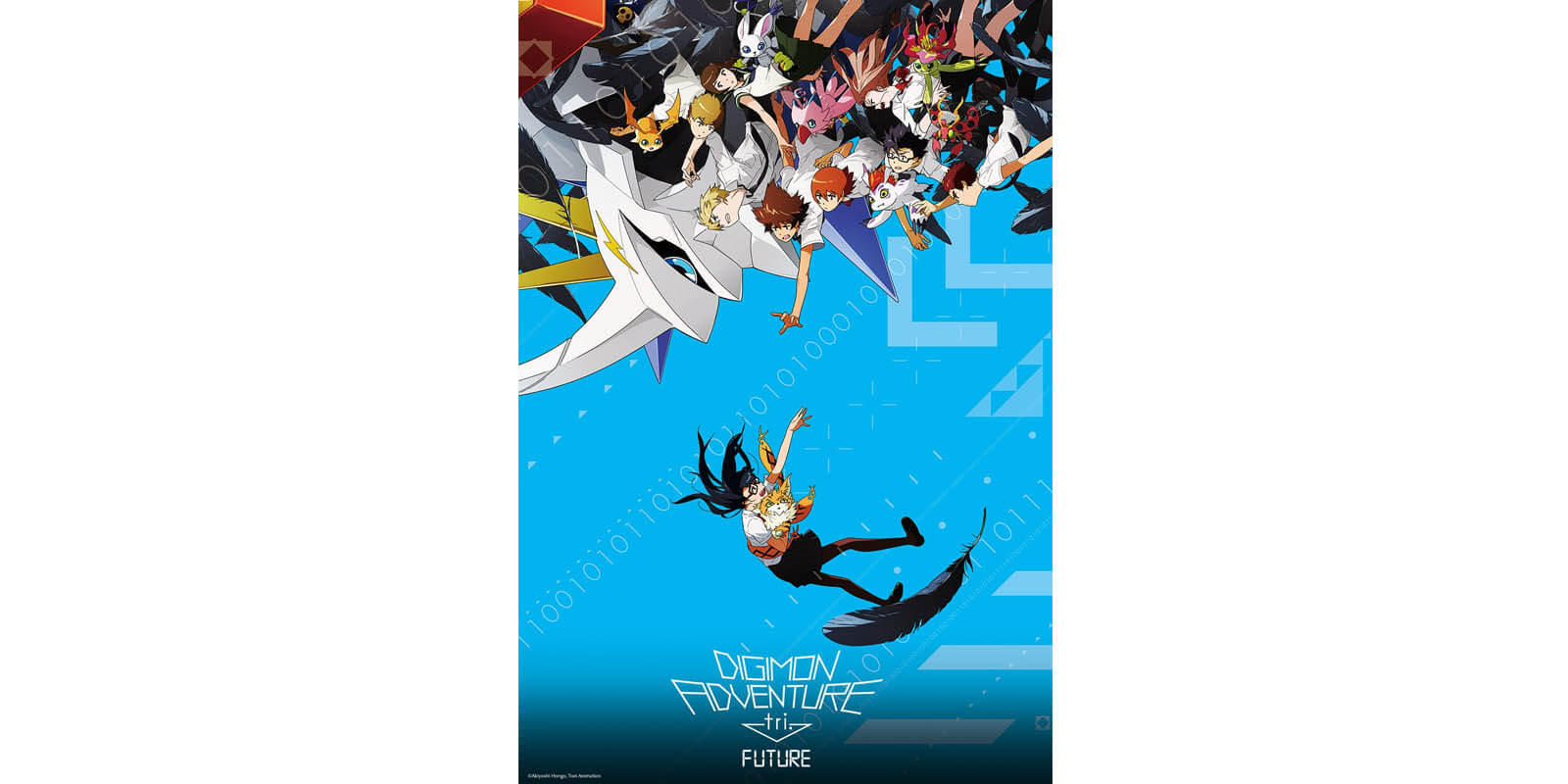 Digimon Adventures tri: Future
