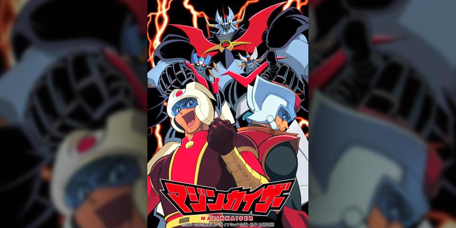 Mazinger poster