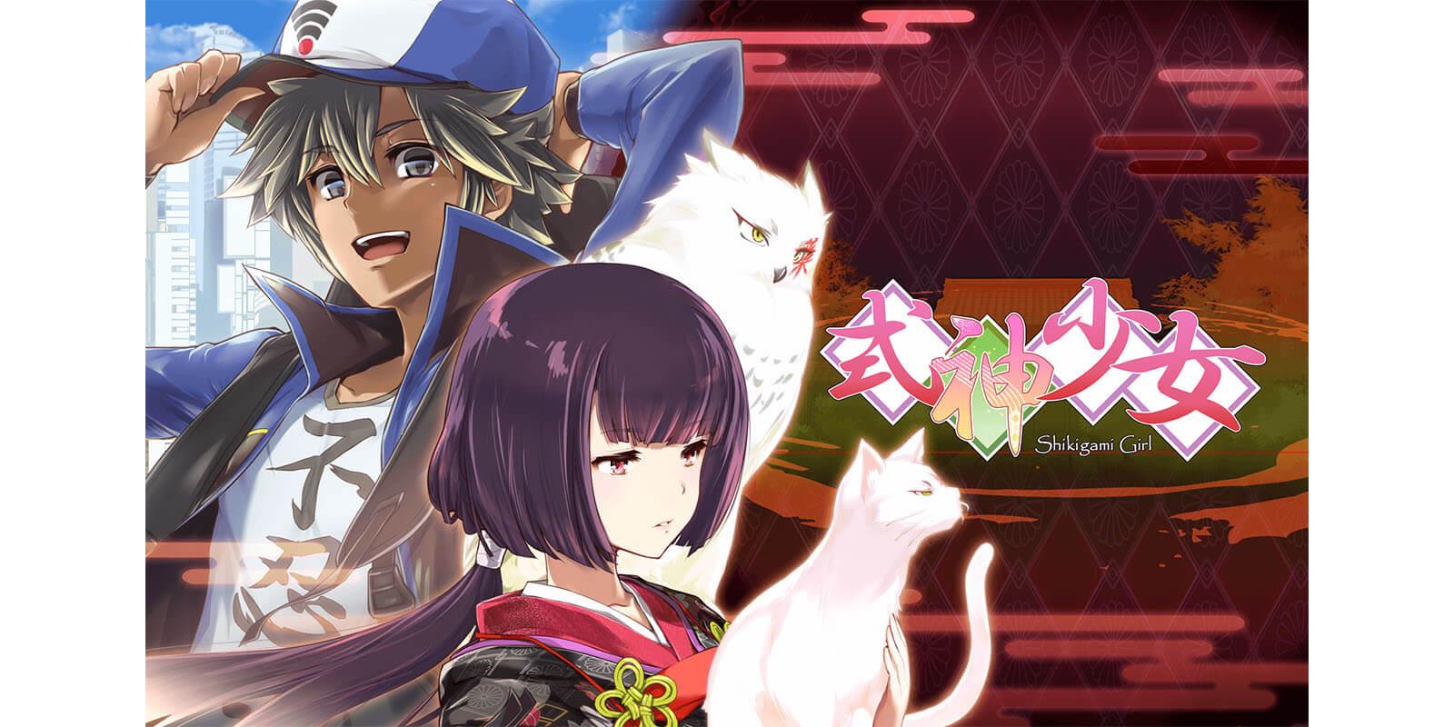 Shikigami Girl Light Novel Key Visual