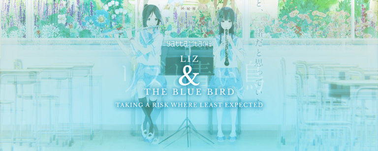 Liz & The Blue Bird - Taking a Risk Where Least Expected